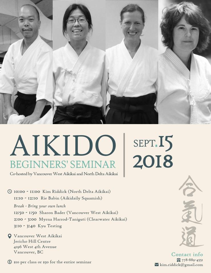 Beginner's Seminar_20180728